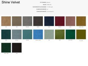 Wzornik materiałów Shine Velvet 366 Concept